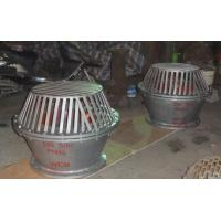 Buy cheap DN500 Welding Steel Pipe Foot Valve With Single Flange PN10 PN16 For Tank Bottom from wholesalers