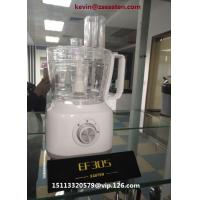 Buy cheap High-level Electric 10-in-1Multi-function FoodProcessor EF305/ China Made 800W 2.4 Liters FoodProcessor Manufacturer from wholesalers