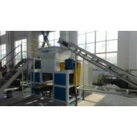 Buy cheap Double Shaft Shredder from wholesalers