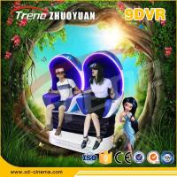 Buy cheap Funny Games Virtual Reality Equipment , 9d Action Cinema Electric Servo System from wholesalers