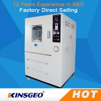 Buy cheap English Optional Environmental Test Chambers Sand And Dust Test Chamber With Touch Screen PLC from wholesalers