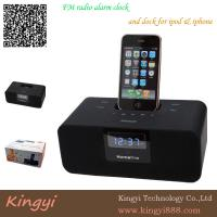 Buy cheap FM Radio alarm clock and dock for ipod & iphone from wholesalers