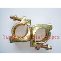Buy cheap Scaffolding Coupler - Korean Type Swivel Clamp product