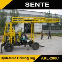 Buy cheap New type AKL-200C water well drilling rig for sale from wholesalers