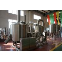Buy cheap 220V / 380V Stainless Steel Home Brewing Equipment Ss Conical Fermenter from wholesalers