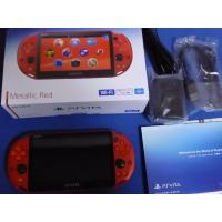 Buy cheap Wholes sale New SONY PlayStation Vita Wi-Fi Console PCH-2000 ZA26 Metallic Red PS Vita sealed with complete accessories from wholesalers
