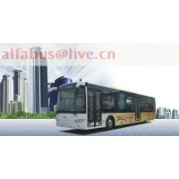 Buy cheap Energy Saving Low Follow Electric City Bus YS6120DG from wholesalers