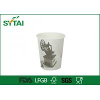 Buy cheap Recyclable Brown Kraft Paper Cups For Soft Drink , 8oz Coffee Cups from Wholesalers