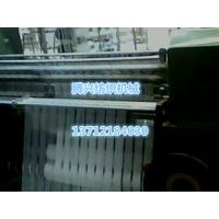 Buy cheap crochet elastic tape knitting machine for cowboy,shoe,leather,garments from wholesalers