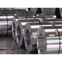 Buy cheap Slitted Construction Galvanized Steel Coils / Galvanized Steel Strip For Window Frame from wholesalers