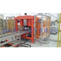 Buy cheap Automatic assembly line for busway trunking system,Busbar fabrication equipment, Automatic compact busbar facility, used from wholesalers
