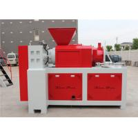 Buy cheap High Efficiency Plastic Scrap Dryer Machine , Large Capacity Plastic Recycling Line from wholesalers