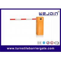Buy cheap Safety Electronic Straight Parking Barrier Gate Car Park Barrier Arms Customized from wholesalers