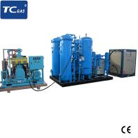 Buy cheap Steel Industrial Oxygen Generator / Hospital PSA Oxygen Filling Plant Energy Saving from wholesalers