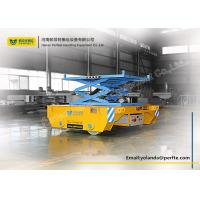 Buy cheap The Customized 300ton Industrial Material Electric Handing Trackless Transfer Trailer-Trackless Steerable Transfer troll from wholesalers