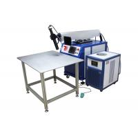 Buy cheap 200W YAG Led Open Sign Laser Welder stainless steel, Advertising Laser Welding Machine With Touch Screen from wholesalers