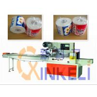 Buy cheap Soft pumping paper towels facial tissue package packing machine New prodcuct in China. from wholesalers