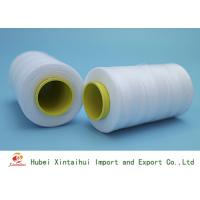 Buy cheap Raw White Polyester Sewing Yarn TFO Technics On Paper Cone 20s-60s from wholesalers