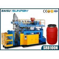 Buy cheap 23 Pcs / Hour Automatic Bottle Blowing Machine , 150 Liter Plastic Drum Barrel product