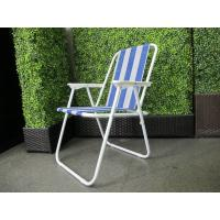 Buy cheap Textilene Fabric Spring Folding Leisure Chairs / Folding Camping Chairs from wholesalers