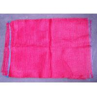 Buy cheap Drawstring Reusable Mesh Produce Sacks For Packing Vegetables And Fruits 20kg - 50kg from wholesalers