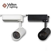 Buy cheap led track  light from wholesalers