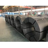 Buy cheap 12.7mm 0.5 Inch Prestressed Concrete Steel Strand Non Roating Grade 270 product