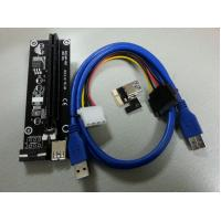 Buy cheap Riser Card/PCI Express Card Slot with PCB/power cable accessories from wholesalers