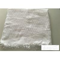 Buy cheap Umrah Ihram Clothing 42*78 , Soft Ihram Clothing For Men 400g from wholesalers