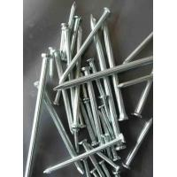 Buy cheap Concrete Steel Nails from wholesalers