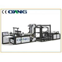 Buy cheap Automatic Loading And Unloading Design Non Woven Bag Making Machine from wholesalers