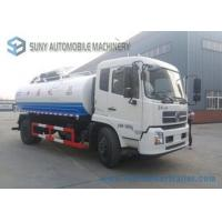 Buy cheap 4x2 Driving Type Vacuum Tank Truck Cummins 210hp Fecal Suction Truck Vacuum Tank Truck from wholesalers