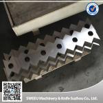 Buy cheap Vecoplan 70 Plastic Shredder Blades / Sharpen Shredder Blades High Toughness from wholesalers