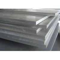Buy cheap Stainless Steel Checker Plate , Cold Rolled Stainless Steel Sheet 0.6mm - 3.0mm Thick from wholesalers