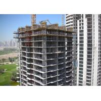 Buy cheap High Effcient Formwork Scaffolding Systems / Table Formwork System from wholesalers