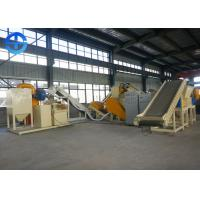 Buy cheap Industry Aluminum Recycling Equipment Copper Wire Stripping Separator Machine 800-1000 Kg/H from wholesalers