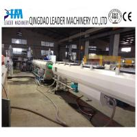 Buy cheap 50-160mm pp soundproof water drainage pipe extrusion machine from wholesalers
