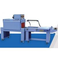 Buy cheap 2 In 1 Wrapping Shrink Pack Machine For Books / Magazines 110V / 220V / 380V from wholesalers