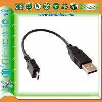 Buy cheap gold plated micro usb charging cable product