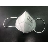 Buy cheap Earloop Style N95 Medical Mask , Disposable N95 Mask With No Pressure To Ears from wholesalers