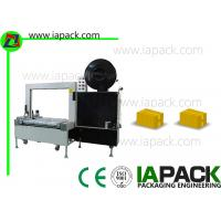 Buy cheap PLC Secondary Packaging Machine Fully Automatic Strapping Machine from wholesalers