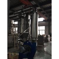 Buy cheap Granulator Fluidized Bed Equipment Touch Screen Operating System 220V/380V product
