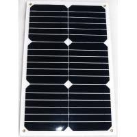 Buy cheap Portable Flexible Solar Panels 18W , Waterproof Solar Cell Blocking Diode Protection from wholesalers