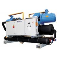 Buy cheap High Efficiency PID Control Shell Tube Water Cooled Screw Chiller 3770x1200x1490 from wholesalers