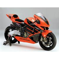 Buy cheap 49 CC Racing Motorcycle from wholesalers