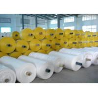 Buy cheap Colorful 80GSM Tubular Pp Woven Cloth , Rice / Sugar Sack Fabric Multi Color from wholesalers