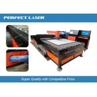 Buy cheap Ball Screw Table YAG laser cutting metal machine , precision metal sheet cutting machine from wholesalers