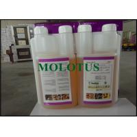 Buy cheap 72178-02-0 Liquid Pesticide Agricultural Fomesafen Herbicide Soybean Herbicides from Wholesalers