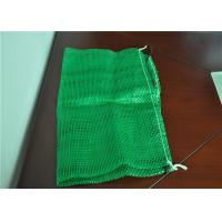 Buy cheap Vegetable Transportation Plastic Mesh Bags PE Material Empty Mesh Sack 30x60cm from wholesalers