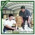 China seabreacher import customs clearance broker_Shanghai customs clearance broker on sale